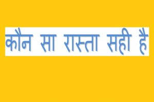 hindi quotation.jpg
