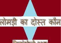 kids story hindi.jpg
