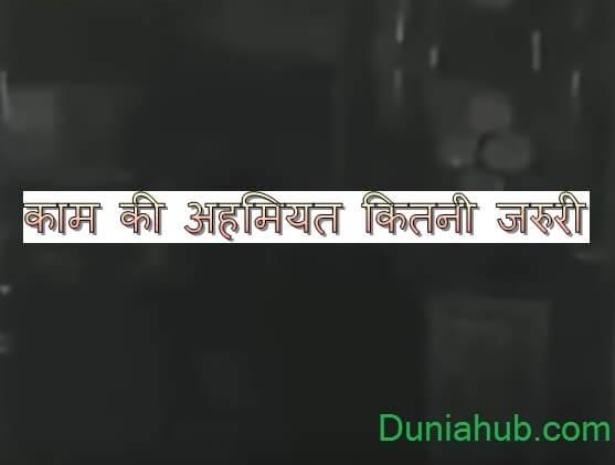 kahaniya hindi.jpg