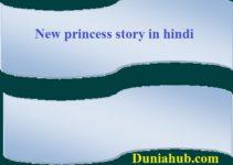 Princess ki kahani